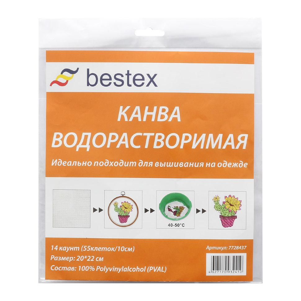 Bestex канва плотная ткань цена